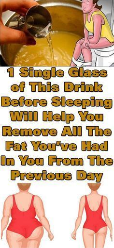 1 SINGLE GLASS OF THIS DRINK BEFORE SLEEPING WILL HELP YOU REMOVE ALL THE FAT YOU'VE HAD IN YOU FROM THE PREVIOUS DAY – Medi Idea