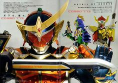 Uma tarde na fruteira confira o primeiro episódio e os primeiros personagens de Kamen Rider Gaim! - Canais Japão - Herói