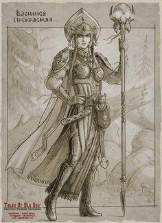 Slavic mythology by Roman Papsuev(tales of old rus) - Vasilisa the Beautiful. Russian Fairytales, fantasy