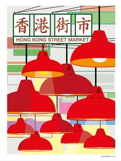 Designer launches Kickstarter campaign for poster series inspired by Hong Kong wet markets   Coconuts Hong Kong
