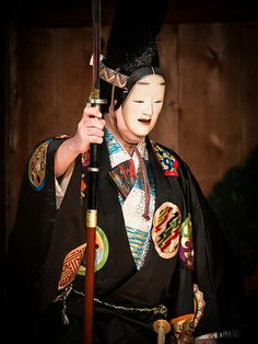 the Noh play