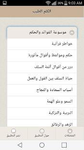 Ouƒu Uˆo O O Uso C U Uˆo Uˆo O C O U Uƒu U O U O Uso Apps On Google Play App Ault Math