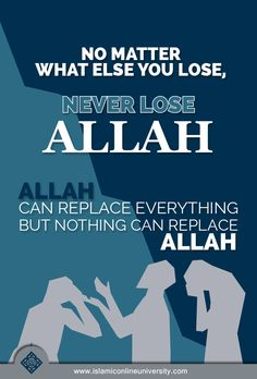 You lose everything when you lose Allah the Almighty. Allah Quotes, Muslim Quotes, Quran Quotes, Religious Quotes, Islamic Quotes, Qoutes, Allah Islam, Islam Quran, Islam Muslim