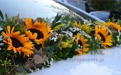 #ηλιοτρόπια #διακόσμησηαυτοκινήτου #wedding #sunflowers #weddingdecoration #weddingsunflowers