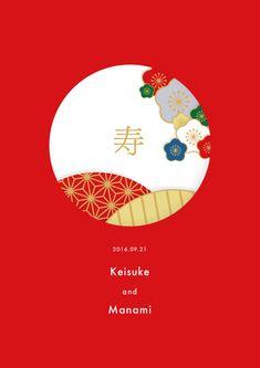 【定番A2サイズ】ウェルカムボード*和モダン*寿*花*額付き Chinese New Year Design, Chinese New Year Card, Japanese New Year, Japanese Art, Magazin Covers, New Year Illustration, Abstract Geometric Art, New Year Designs, New Years Poster