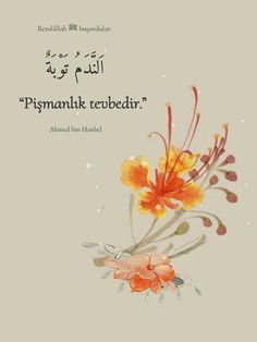 Allah Islam, Islam Muslim, Islamic Art, Islamic Quotes, Iran Pictures, Turkish Lessons, Learn Turkish Language, Quran Recitation, Hafiz
