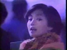 JR Line Christmas Express Japan 1990 - YouTube
