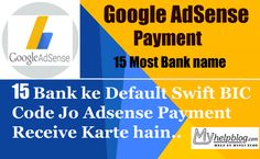 15 Banks Ke Default Swift BIC Code Jo AdSense Payment Receive Karte hain