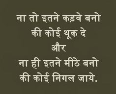 159 Best Life Images In 2019 Messages Hindi Quotes Quotes