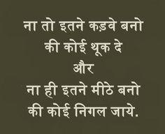 Hindi Quote #hindi Quote