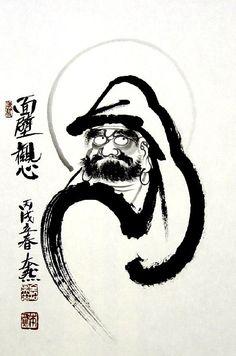 oldest zen temple japan Zen Painting, Chinese Landscape Painting, Chinese Painting, Chinese Art, Qi Gong, Theravada Buddhism, Buddha Zen, Tinta China, Samurai Art