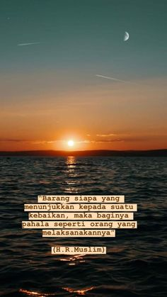 Hadith Quotes, Qoutes, Life Quotes, Islamic Inspirational Quotes, Islamic Quotes, Bare Bears, Always Remember, Couple Pictures, Caption