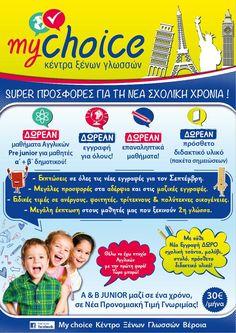 """Ειδικό Πρόγραμμα Αγγλικών A' & B' Junior μαζί σε ένα χρόνο στο """"My choice"""""""