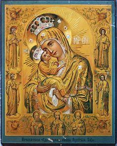 Religious Images, Religious Art, Naughty Valentines, Hail Mary, Beautiful Sky, The Balm, Religion, Princess Zelda, Greek