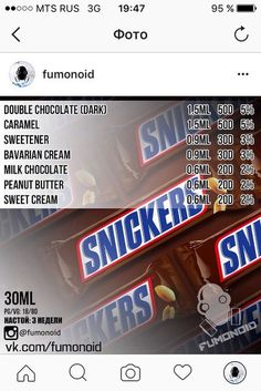 Fumonoid | Самозамес | Vape | Рецепты's photos