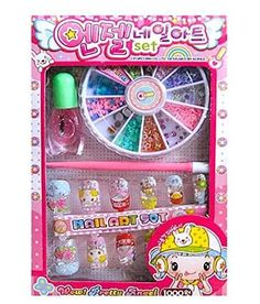 Return Gift For Kids Gifts Birthday Nail Art Set