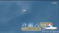 2015年12月3日不规则光球UFO