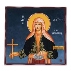 Orthodox Christianity, Orthodox Icons, Ikon, Saints, Prayers, Angels, Women, Art, Art Background
