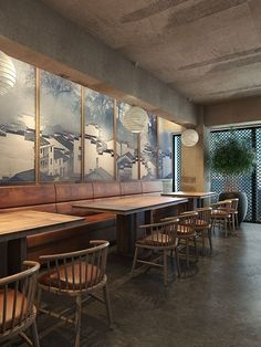 """杨记兴""文化餐饮空间设计(北京) #restaurantdesign"