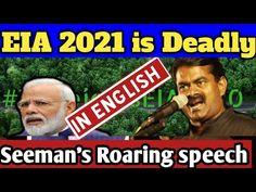 (29) வெறித்தனமாக Trend செய்வோம் | Seeman | Naam Tamilar Katchi - YouTube Music, Youtube, Musica, Musik, Muziek, Music Activities, Youtubers, Youtube Movies, Songs