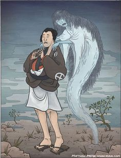 "Buruburu is said to be the ""Ghost of Fear."" The ghost lives in the forests and graveyards. It takes the form of a shaking old man or woman and sometimes only has one eye. It will attach itself to the back of its victim sending a chill up and down their spine. The selected then dies of extreme fright."