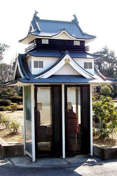 Phone booth in Japan