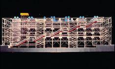 Maquette du projet définitif, façade ouest. Renzo Piano et Richard Rogers. 1973. © Photo D.R.