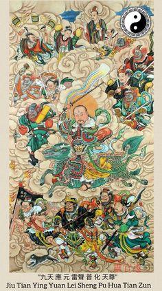 Back Piece Tattoo, Chinese Mythology, Dragon Artwork, Taoism, Back Pieces, Gods And Goddesses, Occult, Hong Kong, Samurai