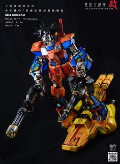 Goku GUNDAM Dragon ball Z