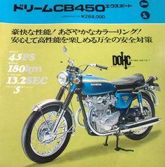 Honda - publ Honda Motors, Honda Bikes, Honda Cars, Motorcycle Posters, Retro Motorcycle, Honda Cb 450, Classic Honda Motorcycles, Cafe Racer Honda, Japanese Motorcycle