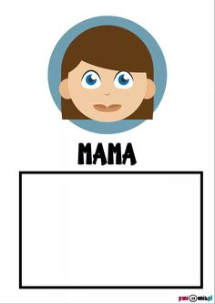Family Guy, Animation, Education, Boys, Fictional Characters, Poster, Baby Boys, Animation Movies, Onderwijs