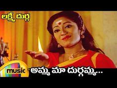 Amma Maa Durgamma Full Video Song | Lakshmi Durga Movie Songs | Nizhalgal Ravi | Shamili - YouTube