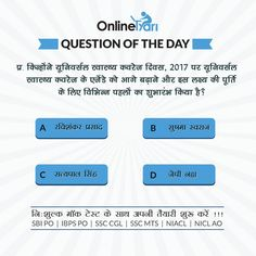 questionoftheday⠀⠀⠀⠀⠀ Comment the right answer below! For