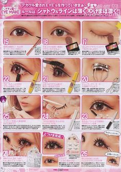 Gyaru make up^^. Japanese eye make up tutorial for those super cute lashes~ Lolita Makeup, Gyaru Makeup, Diy Beauty Makeup, Cute Makeup, Makeup Tips, Makeup Style, Doll Makeup, Kawaii Makeup Tutorial, Gyaru Hair