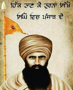 Sant baba Jarnail Singh ji Operation Blue Star, Baba Deep Singh Ji, Ek Onkar, Guru Pics, Sikh Quotes, Guru Gobind Singh, Hd Background Download, Hd Wallpapers 1080p, Business Card Psd