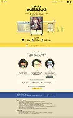 600_PC_event Pop Up Banner, Web Banner, Korea Design, Paris Poster, Text Layout, Social Media Ad, Event Banner, Promotional Design, Event Page