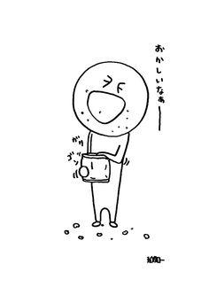 """""""おかしいなぁー"""" #kawaii #smile #gif #pun #snack いくゾ~くん いくゾ~くん いくゾ―くん いくぞ~くん いくぞ~くん いくぞーくん イクゾ~くん イクゾ~くん イクゾーくん イクゾークン イクゾ~クン イクゾ~クン いくぞ~君 ikuzokun"""