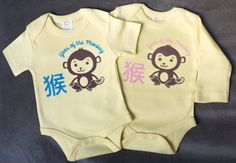 Organic Chinese Zodiac Year of the Monkey Baby Clothes by Adorabo
