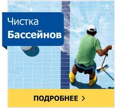 Клининговая компания в Харькове - Клининг в Харькове - услуги клининга.