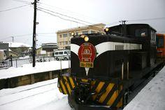 津軽鉄道ストーブ列車 at 金木駅