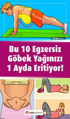 Get rid of belly fat in 1 month with 10 simple home exercises! - Get rid of belly fat in 1 month with 10 simple home exercises! Aikido, Chest Workouts, At Home Workouts, Colored Hair Tips, Walking Exercise, Belly Fat Workout, Fat To Fit, Gym Humor, Weight Loss For Women