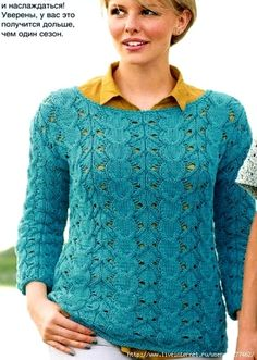 Free Pattern, Projects To Try, Pullover, Knitting, Long Sleeve, Sleeves, Sweaters, Clothes, Women