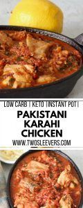 Pressure Cooker Pakistani Karahi Chicken, In less than 30 minutes, reproduce an authentic restaurant quality Pakistani Karahi chicken curry recipe at home. This low carb Keto chicken recipe is a breeze to make and is also a Pressure cooker, or Instant Pot Gem, or stovetop recipe, which makes it extremely versatile. Two Sleevers