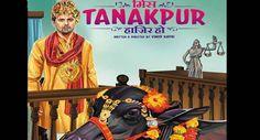 Miss Tanakpur Haazir Ho [26-Jun-2015]  Genres: #Comedy, #Drama Lead Actors: Annu Kapoor, Om Puri, Hrishita Bhatt Director: Vinod Kapri