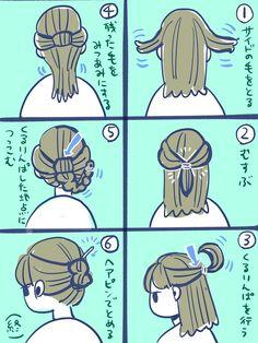 Kawaii Hairstyles, Up Hairstyles, Hair Arrange, Hair Reference, How To Make Hair, Hair Dos, Hair Designs, Her Hair, Curly Hair Styles