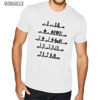 Bismillah (which mean 'In the name of God') in Kufi Fatimiyyah arabic calligraphy custom tshirt arabic tee islamic style 2017
