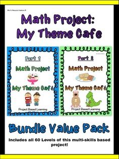 Math Project: My Theme Café, will engage and excite students when doing math! Buy both Parts 1 and 2 in this bundle pack and save!