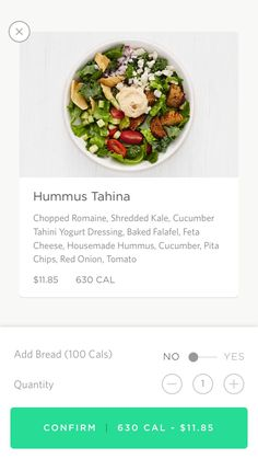Pttrns is the finest collection of design patterns, resources and inspiration. Baked Falafel, Health Trends, Tahini, Kale, Hummus, Feta, Cucumber, Pattern Design, Chips