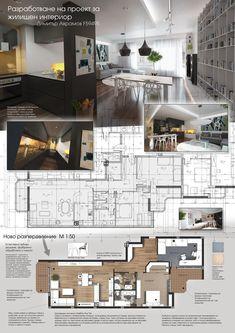 24 best interior design portfolios images interior design rh pinterest com