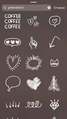 Instagram Emoji, Iphone Instagram, Instagram And Snapchat, Instagram Quotes, Creative Instagram Photo Ideas, Instagram Photo Editing, Instagram Design, Instagram Story Template, Instagram Story Ideas